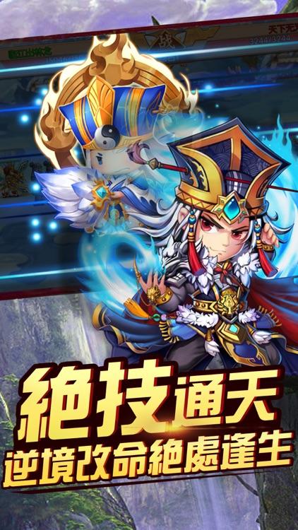 Q萌三国志-萌系三国卡牌策略手游 screenshot-3