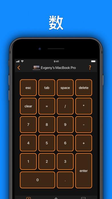 NumPad & KeyPad for Macのスクリーンショット