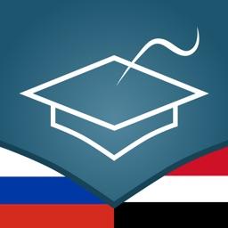 Russian | Arabic  AccelaStudy®