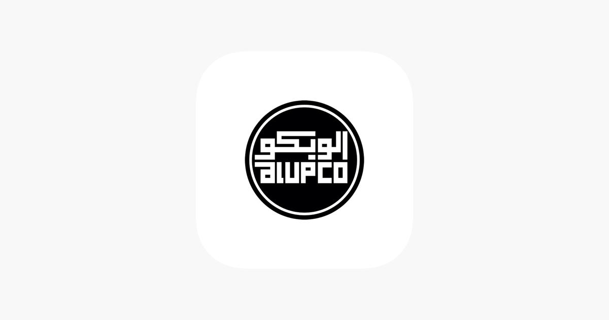 ALUPCO KSA on the App Store