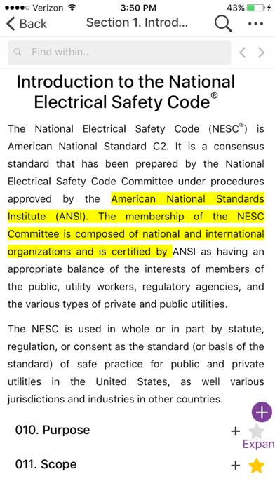 NESC 2017 IEEE App screenshot four