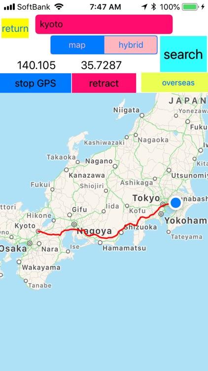 Tokyo Japan Capital + GPS maps screenshot-5