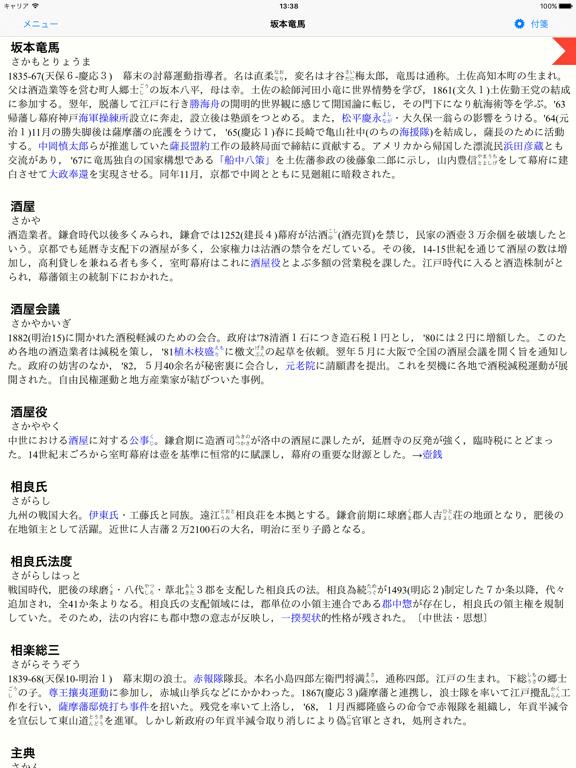 https://is1-ssl.mzstatic.com/image/thumb/Purple113/v4/46/61/ce/4661cefa-bec5-f6b9-96c4-d7c0d06ff364/mzl.ookbafow.png/576x768bb.png