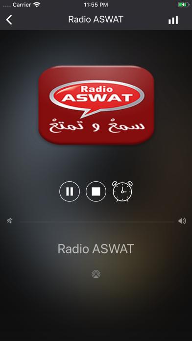 Radios Maroc - راديو المغربلقطة شاشة6