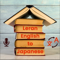 Learn English To Japanese