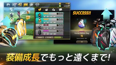 ゴルフスター ScreenShot4