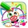 儿童游戏: 画画幼儿园学习教育