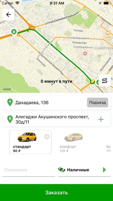 点击获取Такси Анжи