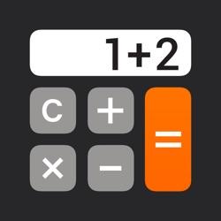 计算器 - The Calculator
