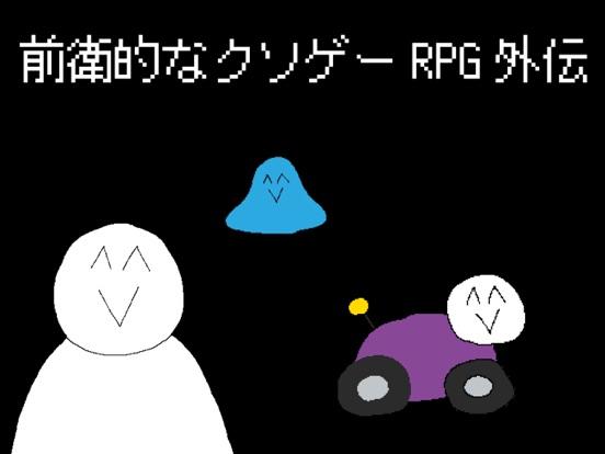https://is1-ssl.mzstatic.com/image/thumb/Purple113/v4/47/b2/08/47b2080a-fd33-0295-343c-7db2d316f181/pr_source.jpg/552x414bb.jpg