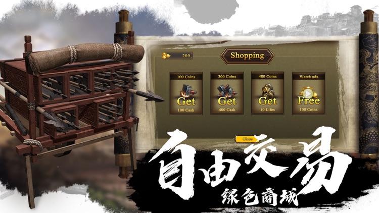 王者争锋-三国策略手游 screenshot-3