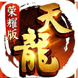 天龍八部榮耀版-江湖豪俠演繹仙俠情緣
