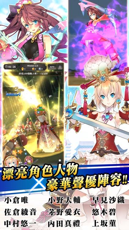 三國BASSA!! screenshot-3