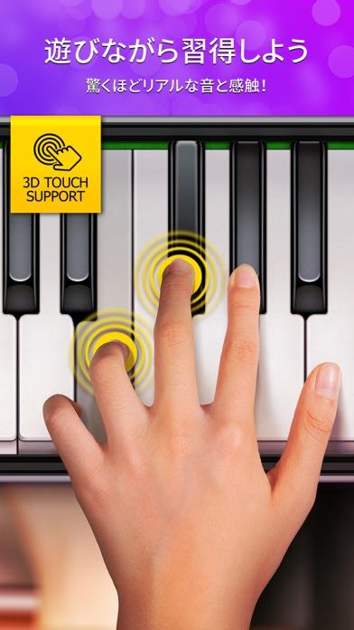 ピアノ  -  ぴあの 鍵盤 リアル 曲 げーむのおすすめ画像1