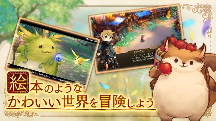 Ash Tale-風の大陸- screenshot-3