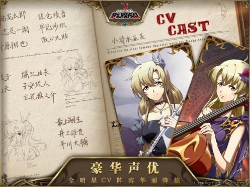 梦幻模拟战-10