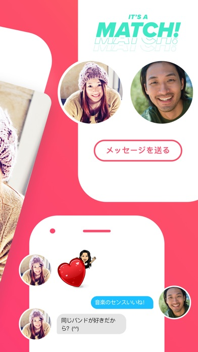 Screenshot for Tinder in Japan App Store