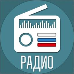 Radio FM, Music Online (Радио)
