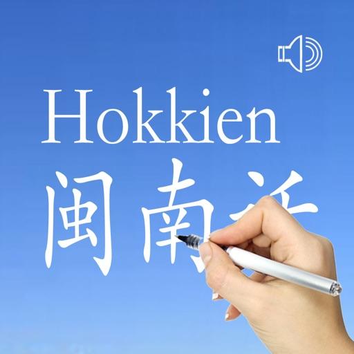 Learn Hokkien Language !