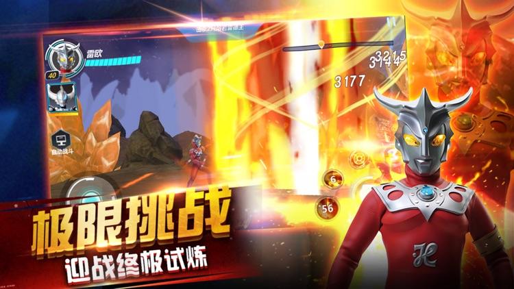 奥特曼之格斗超人 - 真人对战自由格斗 screenshot-3