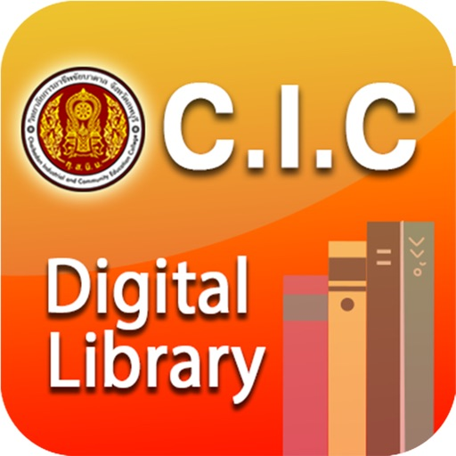 Chaibadan Digital Library icon