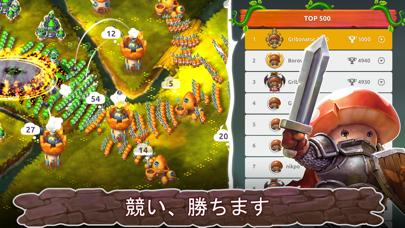 Mushroom Wars 2: オンライン戦争ゲームのおすすめ画像4