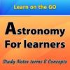 Astronomy 5000 Scientific fact