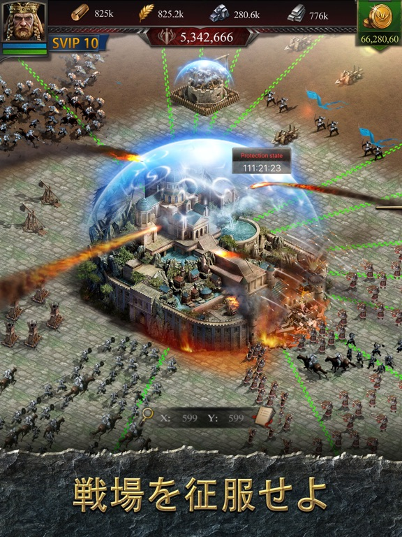 クラッシュ オブ キングス-「城育成シミュレーションRPG」のおすすめ画像3