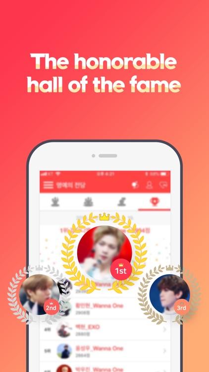 Kpop Idol CHOEAEDOL screenshot-6