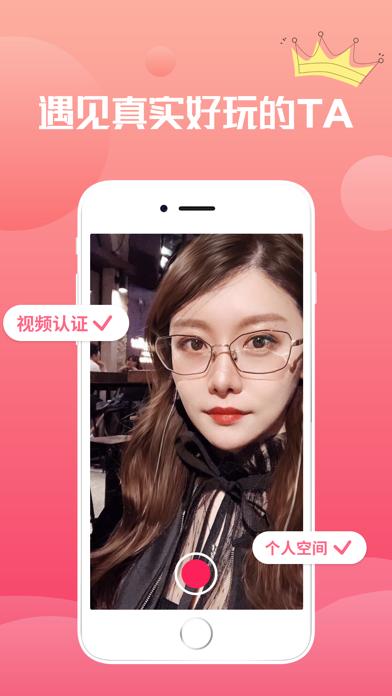 独角秀 screenshot one