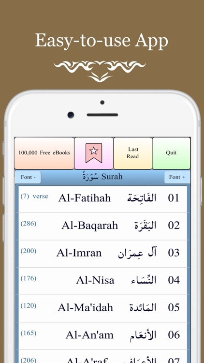 AL-QURAN PRO: No Ads & Offline screenshot-3