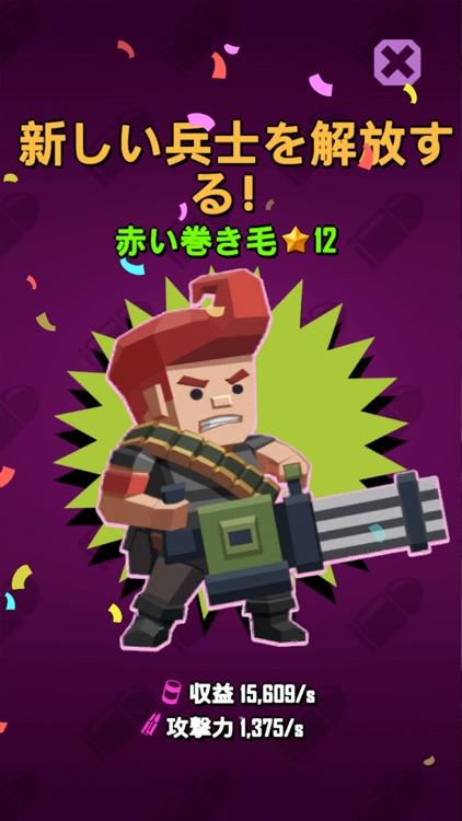 ゾンビクラッシュ - 放置系ゲーム screenshot-4
