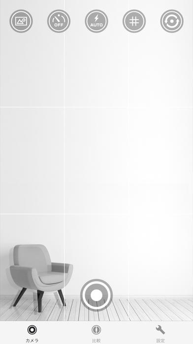 オニオンスキンカメラのおすすめ画像2