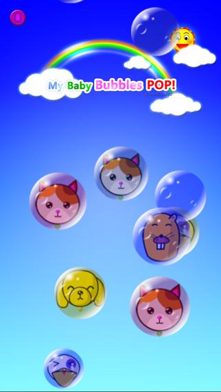 私の赤ちゃん ゲーム(シャボン玉割り!)のおすすめ画像1
