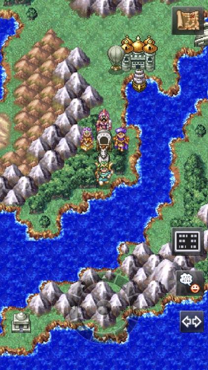 ドラゴンクエストIV 導かれし者たち screenshot-5