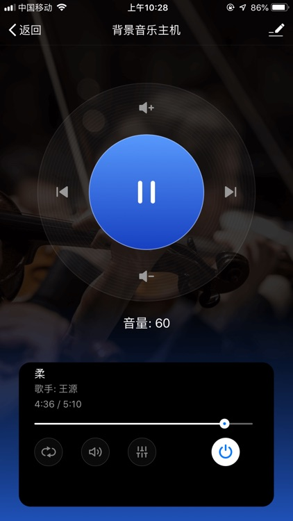 Ai-house智能家居 screenshot-4