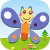 Monroe Bowman - Flower butterfly  artwork