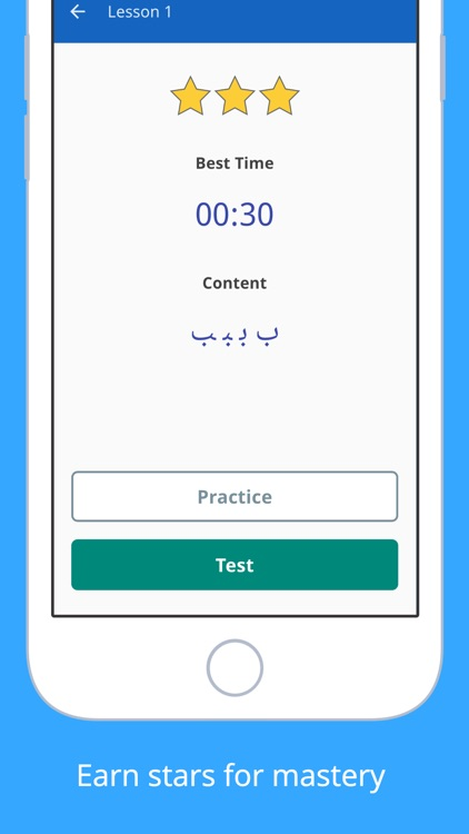 Write It! Arabic screenshot-3