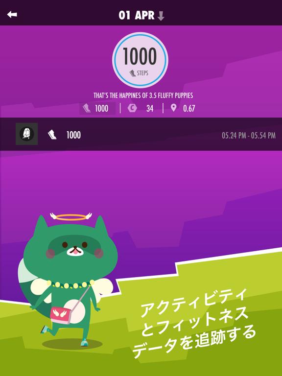 ウォーカモン − 歩く ゲーム + 万歩計 アプリのおすすめ画像3