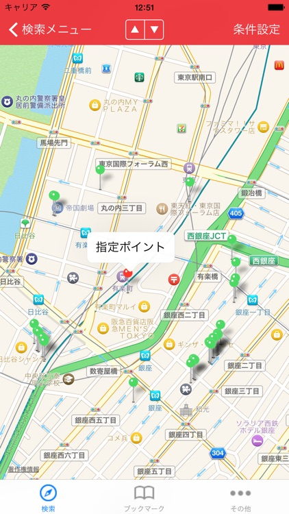 Restaurant Search in Japan screenshot-3