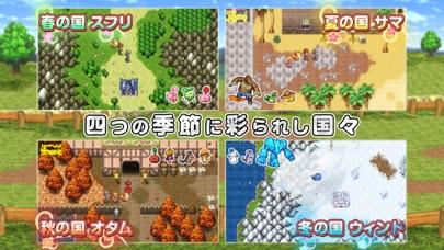 RPG 彩色のカルテットのおすすめ画像1
