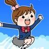 空を跳ねる少女 -おもしろいゲーム- - iPhoneアプリ