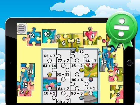 さんすうパズル! 勉強アプリ小学生のおすすめ画像7