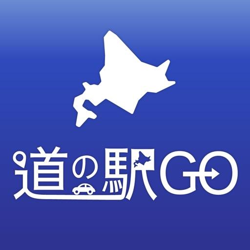 Hokkaido Michi-no-Eki Go