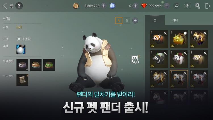 액스(AxE) screenshot-0
