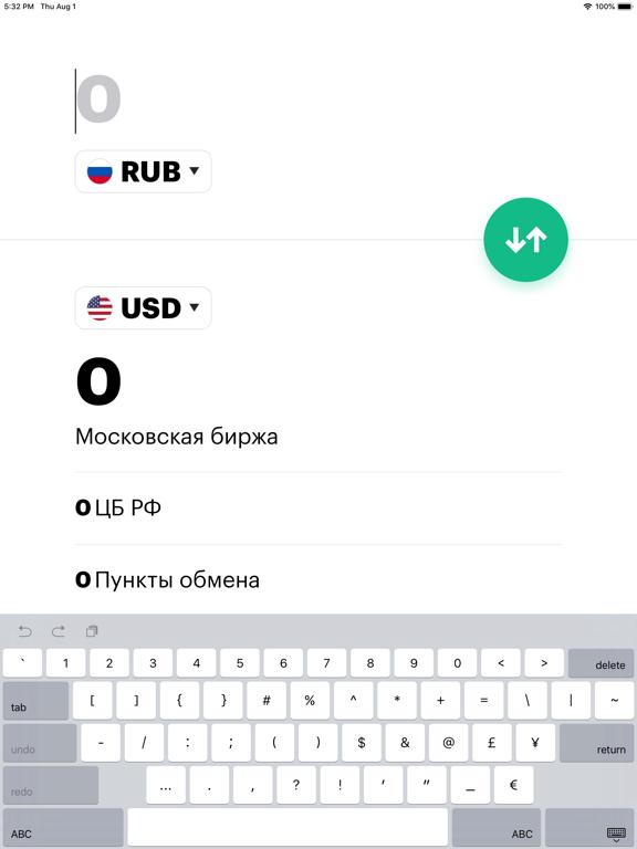 честное слово телефон горячей линии казахстан