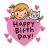 大人かわいい誕生日&お祝い