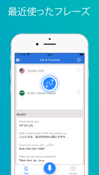 Talk & Translate ScreenShot5