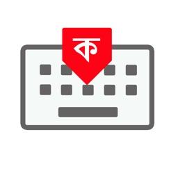 Bangla Phonetic Keyboard on the App Store