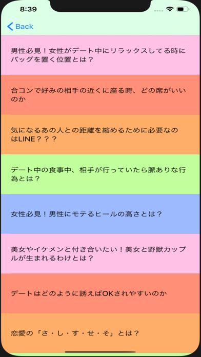 PracticalQuiz screenshot 3